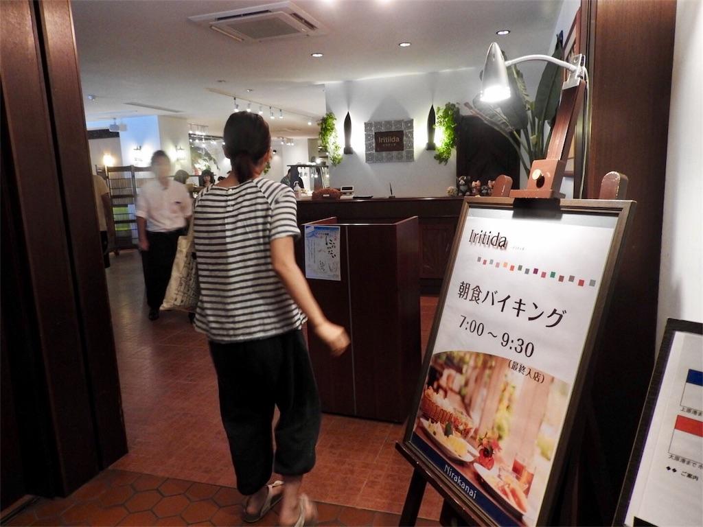 f:id:tamanaosakura:20171016233545j:image