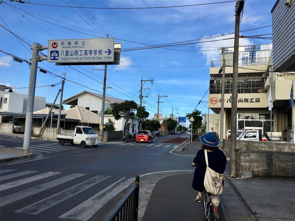 f:id:tamanaosakura:20171016233644j:image