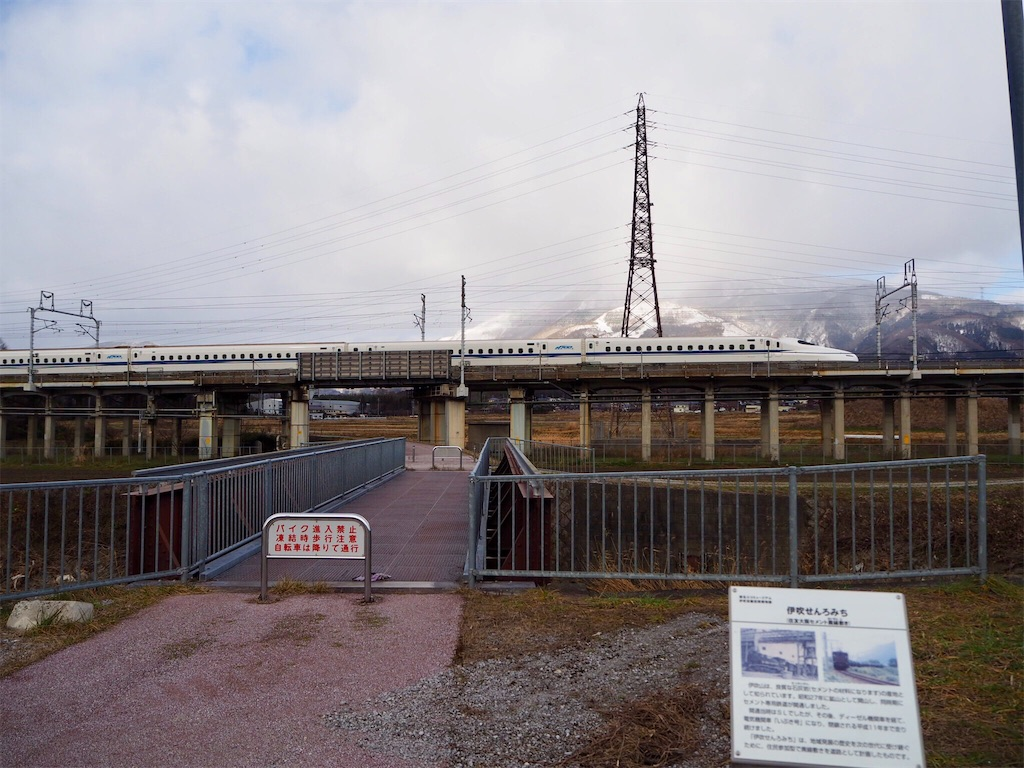f:id:tamanaosakura:20180105000448j:image