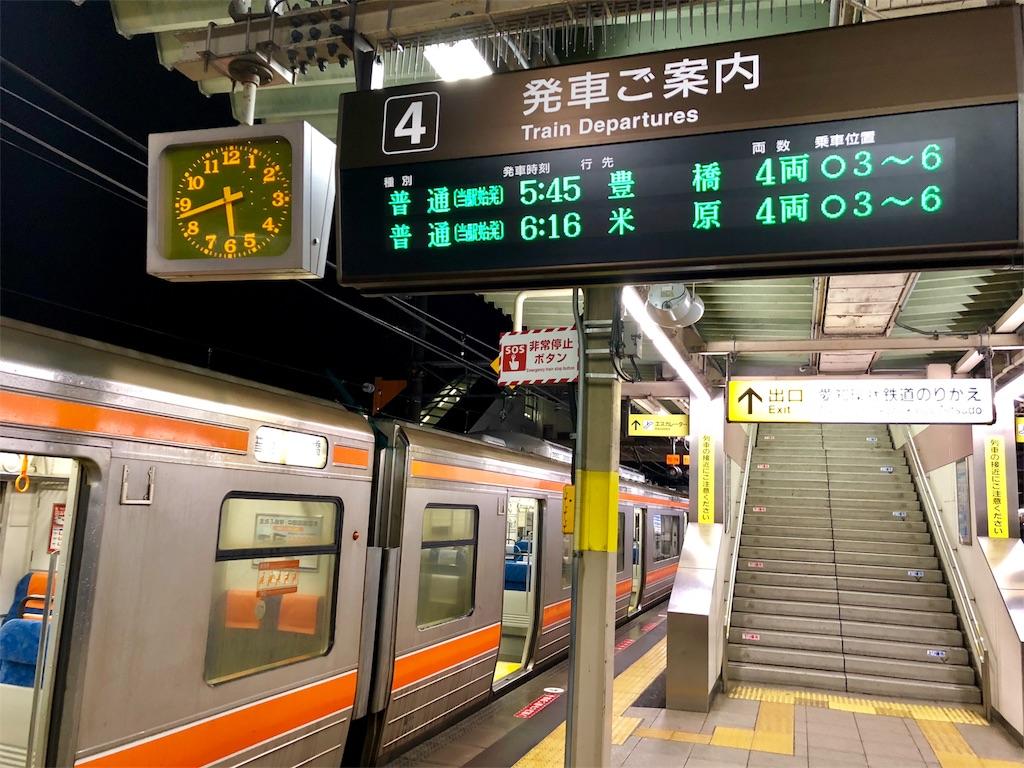 f:id:tamanaosakura:20180111214701j:image