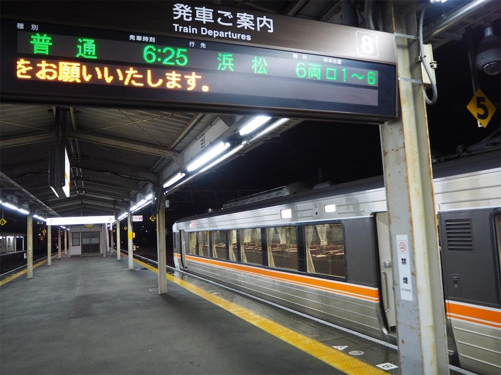 f:id:tamanaosakura:20180111214816j:image