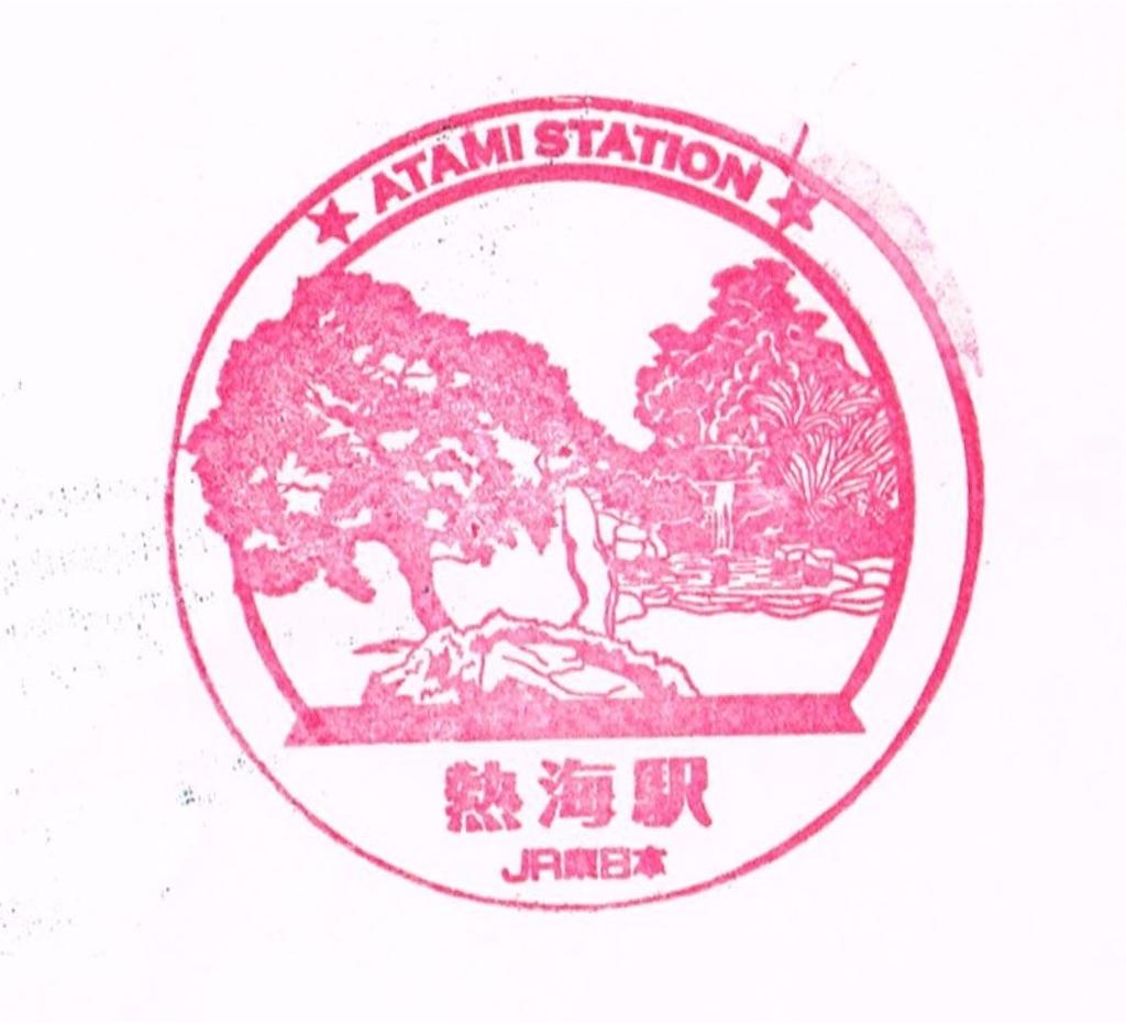 f:id:tamanaosakura:20180111214944j:image