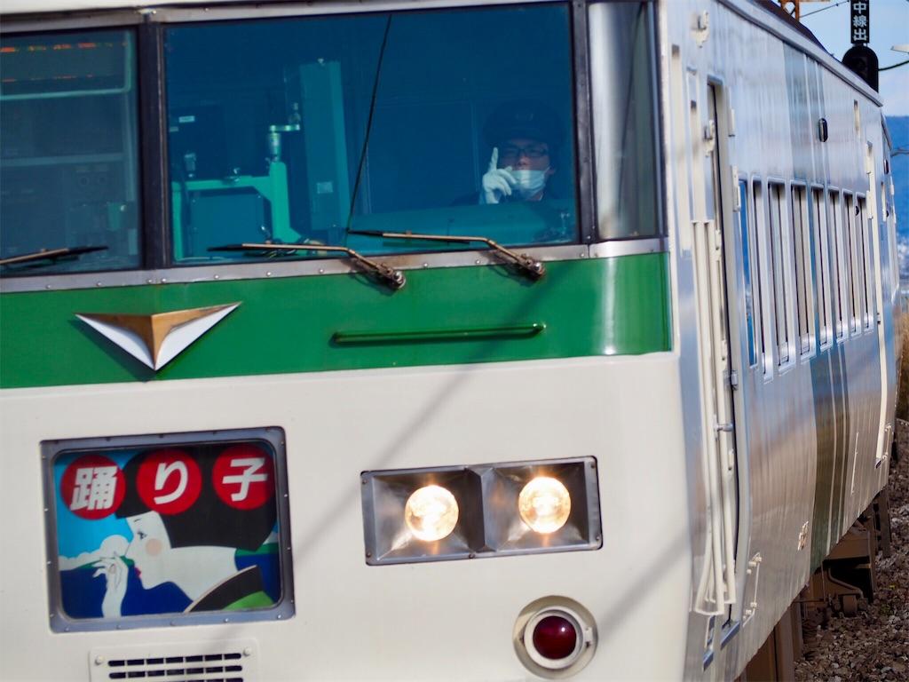 f:id:tamanaosakura:20180111215525j:image