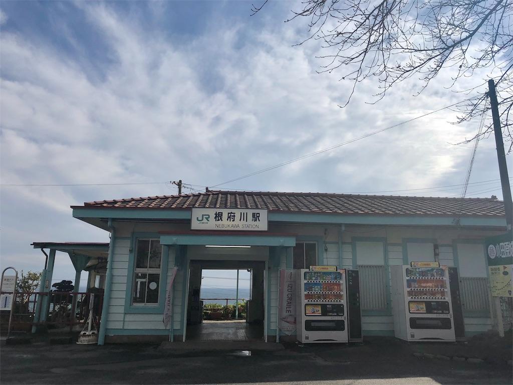 f:id:tamanaosakura:20180111215545j:image
