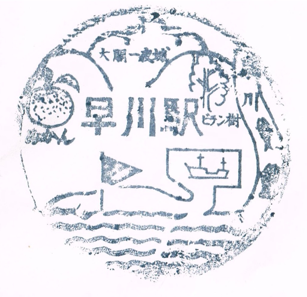 f:id:tamanaosakura:20180111215823j:image