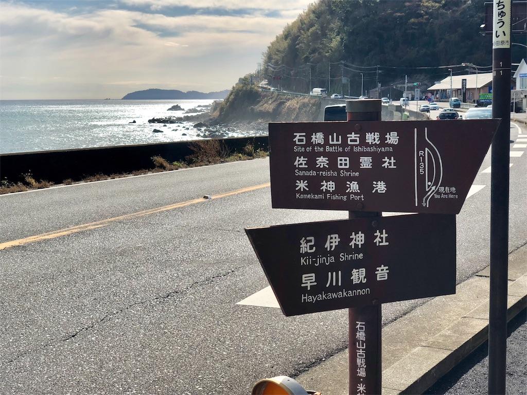 f:id:tamanaosakura:20180111215843j:image