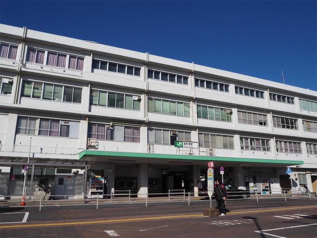 f:id:tamanaosakura:20180111232502j:image