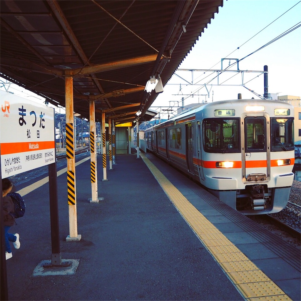 f:id:tamanaosakura:20180111233359j:image