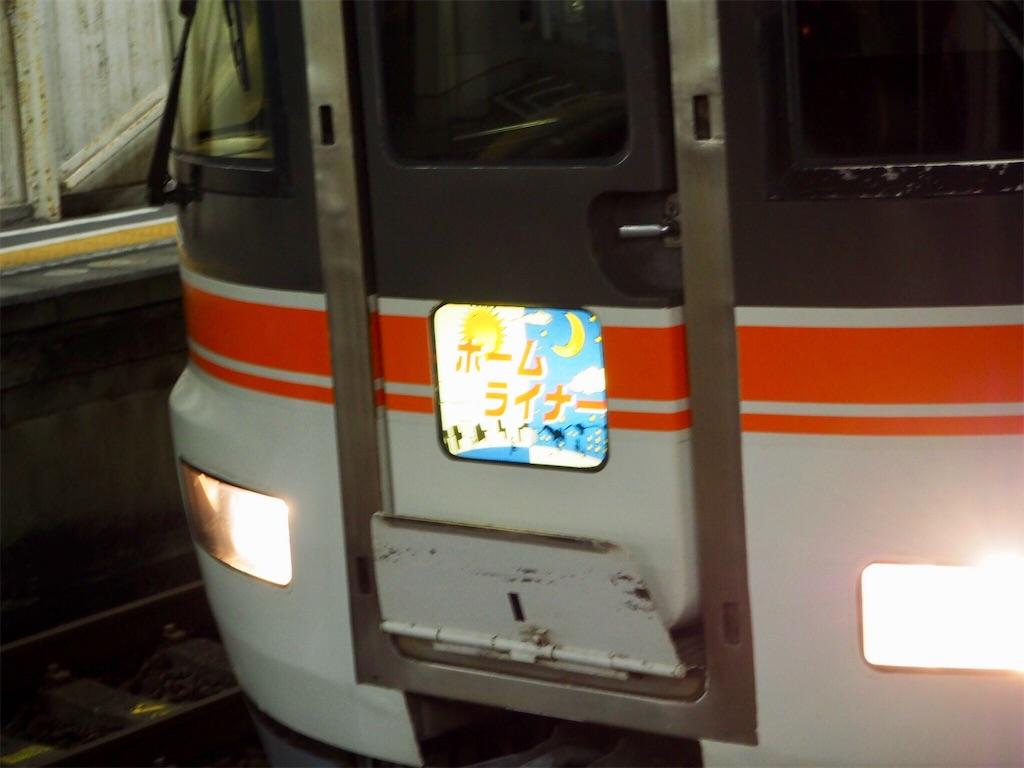 f:id:tamanaosakura:20180111233516j:image