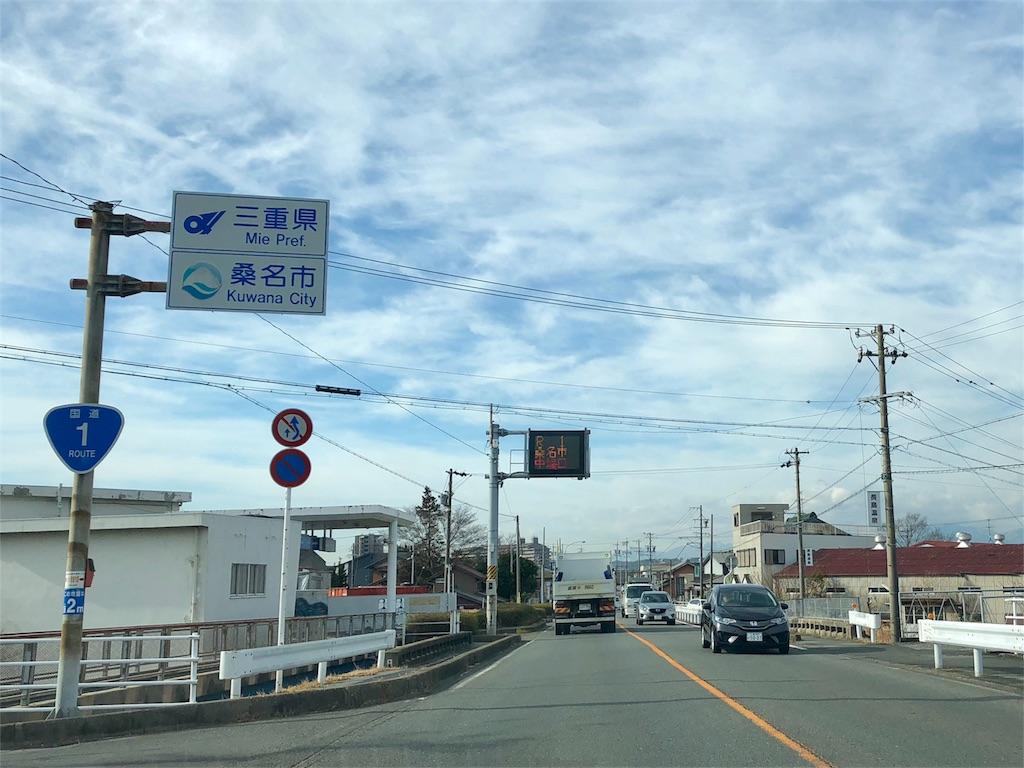 f:id:tamanaosakura:20180118102423j:image