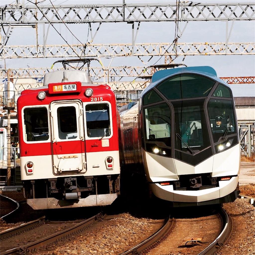 f:id:tamanaosakura:20180118102520j:image
