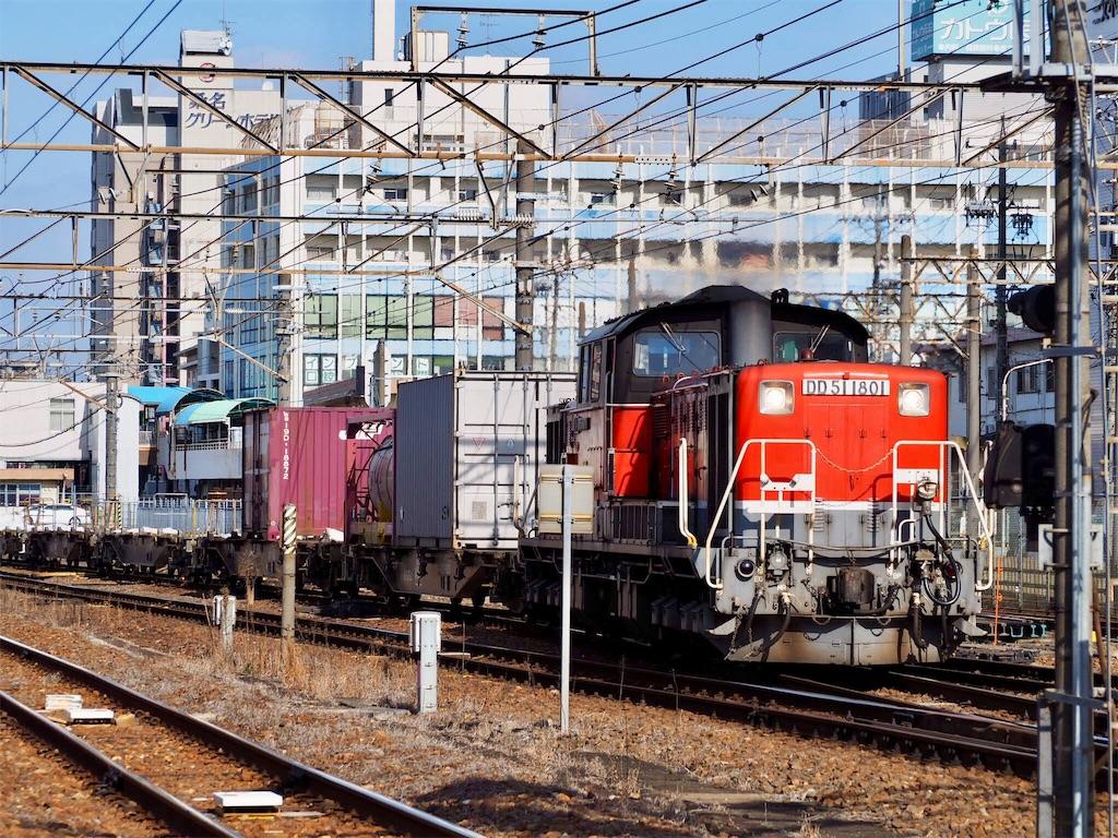 f:id:tamanaosakura:20180118102811j:image