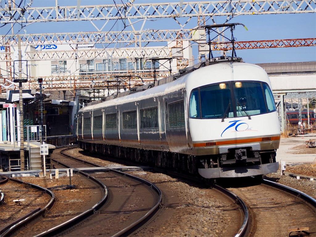 f:id:tamanaosakura:20180118102912j:image