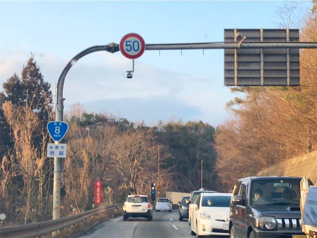 f:id:tamanaosakura:20180206235140j:image