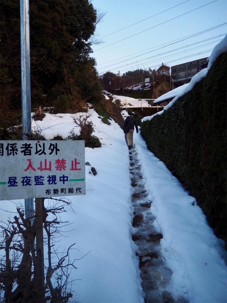 f:id:tamanaosakura:20180206235347j:image