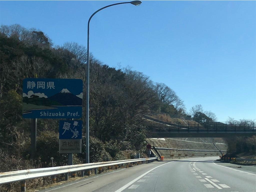 f:id:tamanaosakura:20180219062526j:image