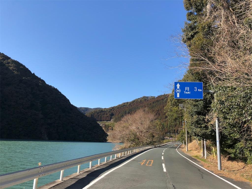 f:id:tamanaosakura:20180219062705j:image