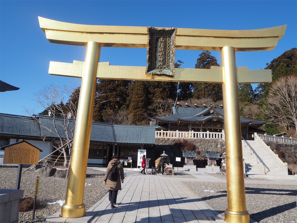 f:id:tamanaosakura:20180219062747j:image