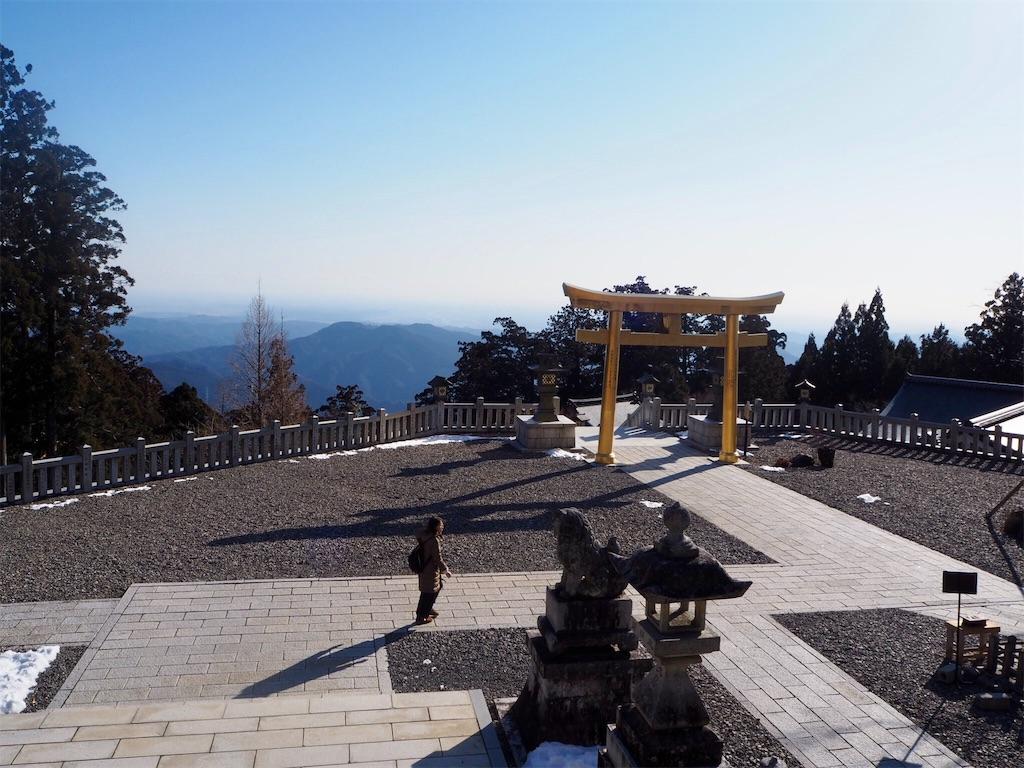 f:id:tamanaosakura:20180219062821j:image