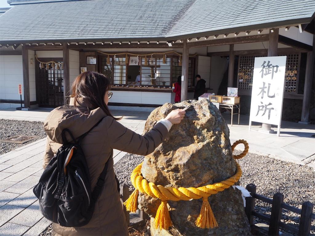 f:id:tamanaosakura:20180219062842j:image