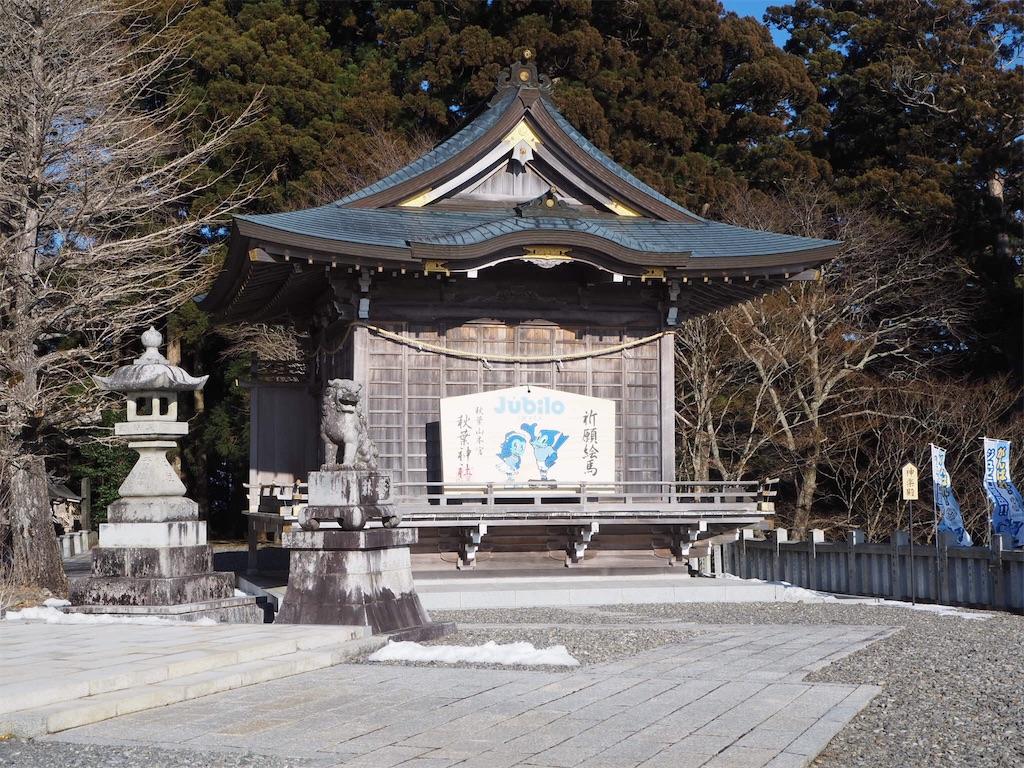 f:id:tamanaosakura:20180219062903j:image