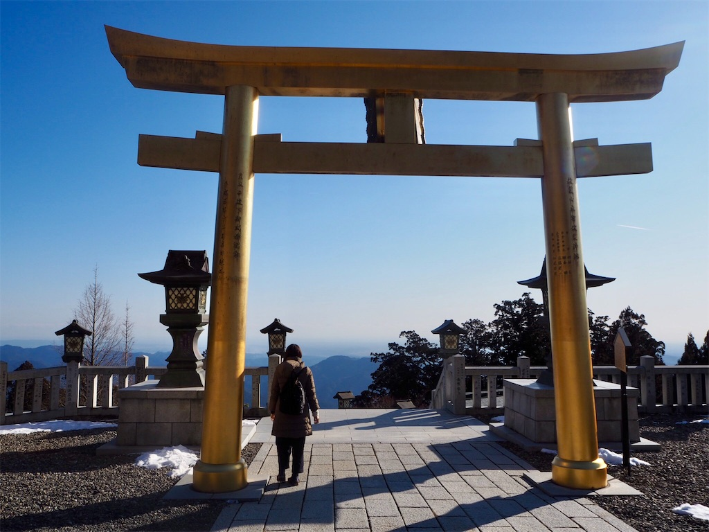 f:id:tamanaosakura:20180219062918j:image