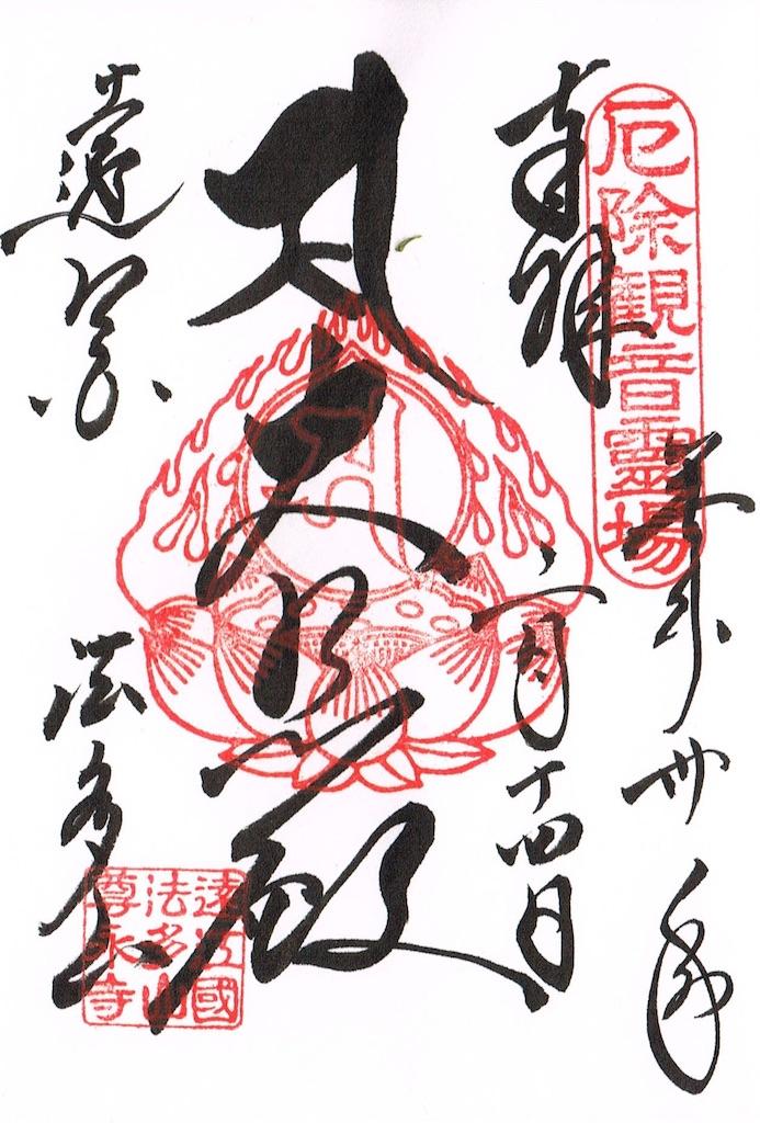 f:id:tamanaosakura:20180219063027j:image