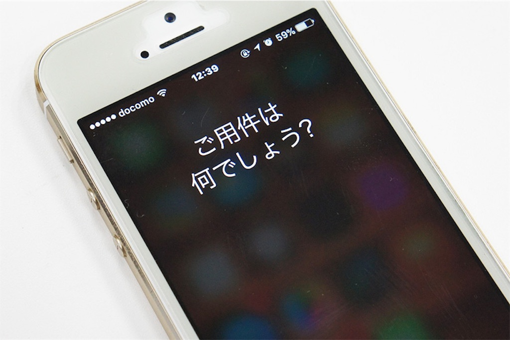 f:id:tamanegi-boy:20170716224252j:image