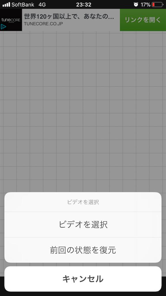f:id:tamanegi-boy:20171129233728p:image