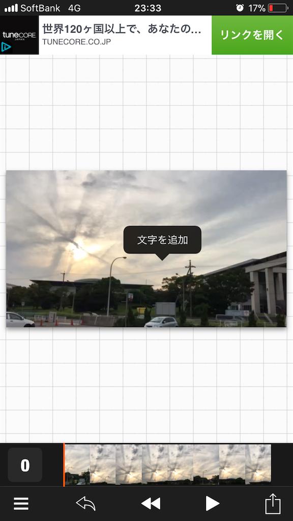 f:id:tamanegi-boy:20171129233828p:image