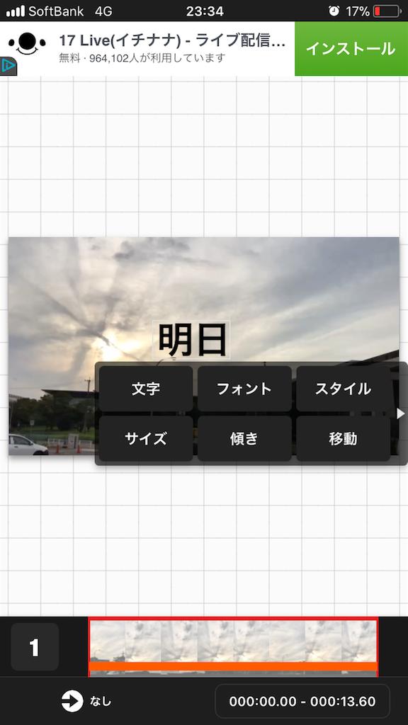 f:id:tamanegi-boy:20171129234016p:image