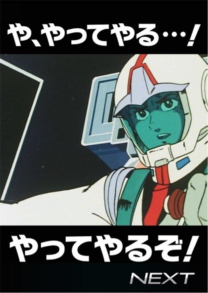 f:id:tamanegi-boy:20180620095148j:image