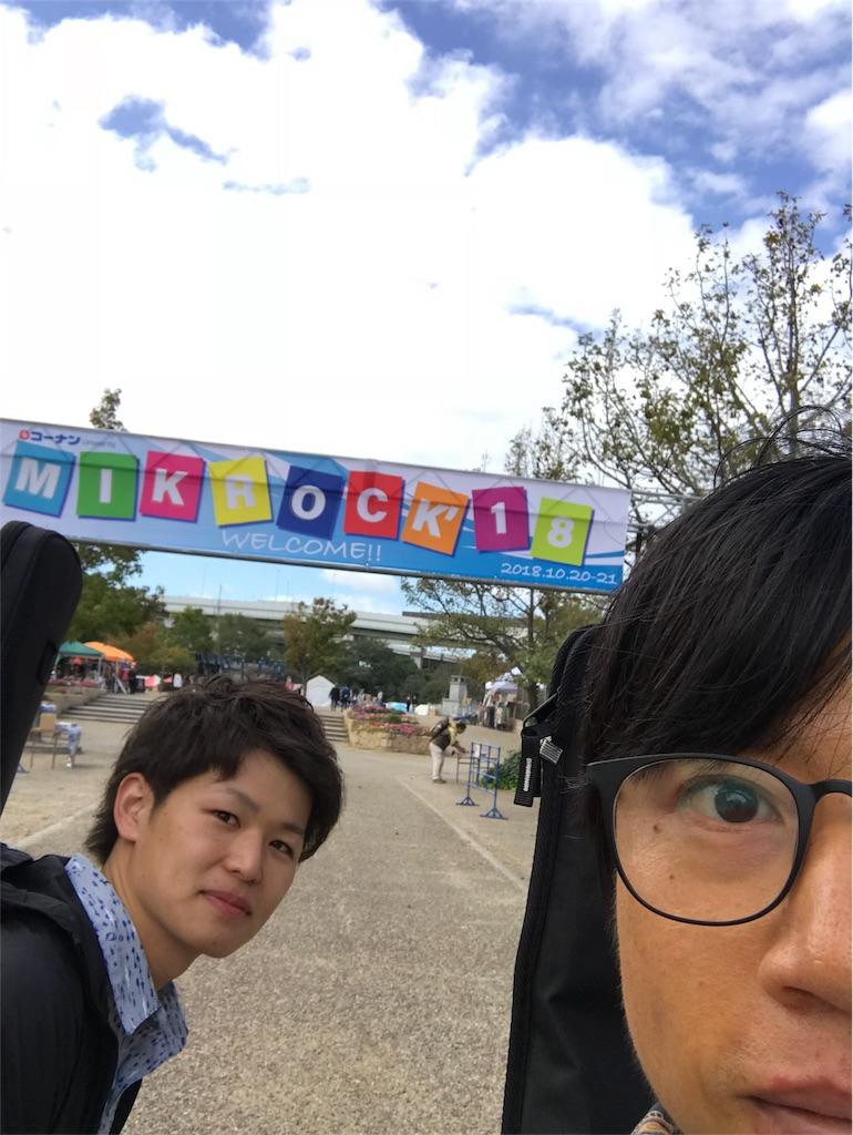 f:id:tamanegi-boy:20181027072059j:image