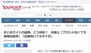 f:id:tamanitokininews:20161213094926j:plain