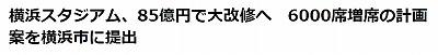 f:id:tamanitokininews:20170410063501j:plain