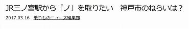 f:id:tamanitokininews:20170412013053j:plain