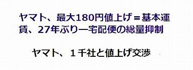 f:id:tamanitokininews:20170430234631j:plain