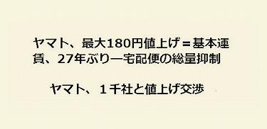 f:id:tamanitokininews:20170502022020j:plain