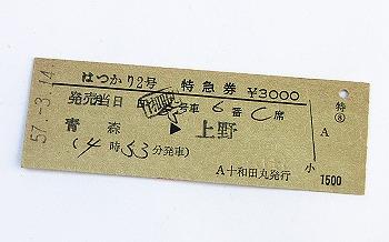 f:id:tamanitokininews:20180202000531j:plain