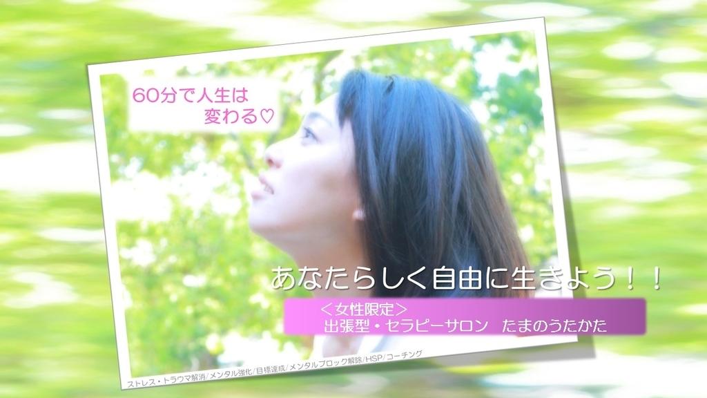 f:id:tamano-utakata:20190201135110j:plain