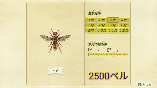 f:id:tamansa:20200322163448j:plain