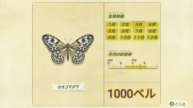 f:id:tamansa:20200322163614j:plain
