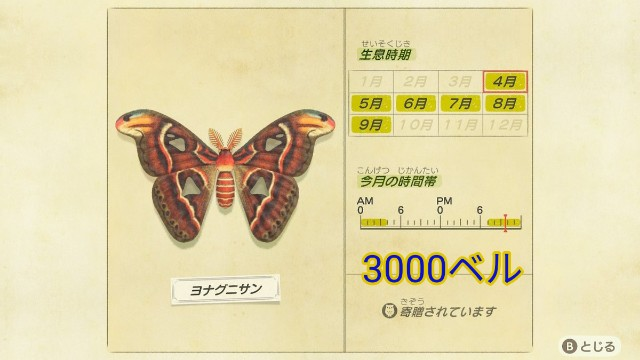 f:id:tamansa:20200401223919j:plain