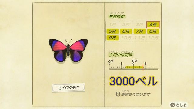 f:id:tamansa:20200405205412j:plain