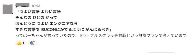 f:id:tamanugi:20200914234205p:plain