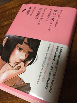 f:id:tamao_yamaneko:20150528105514j:plain