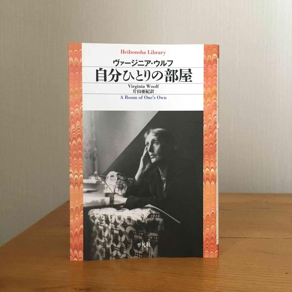 f:id:tamao_yamaneko:20180317141215j:plain