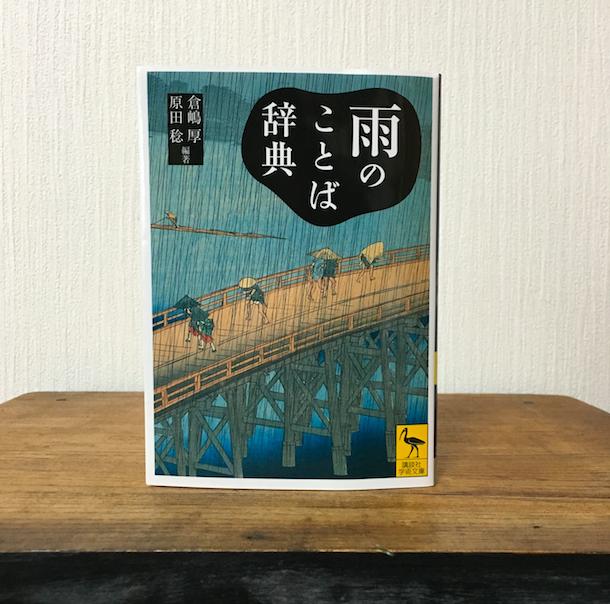 f:id:tamao_yamaneko:20180325113333p:plain