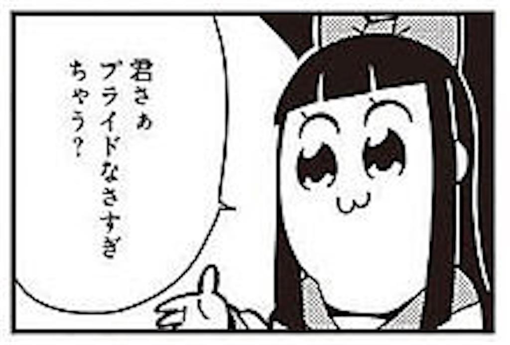 f:id:tamaohioki:20170202212215j:image
