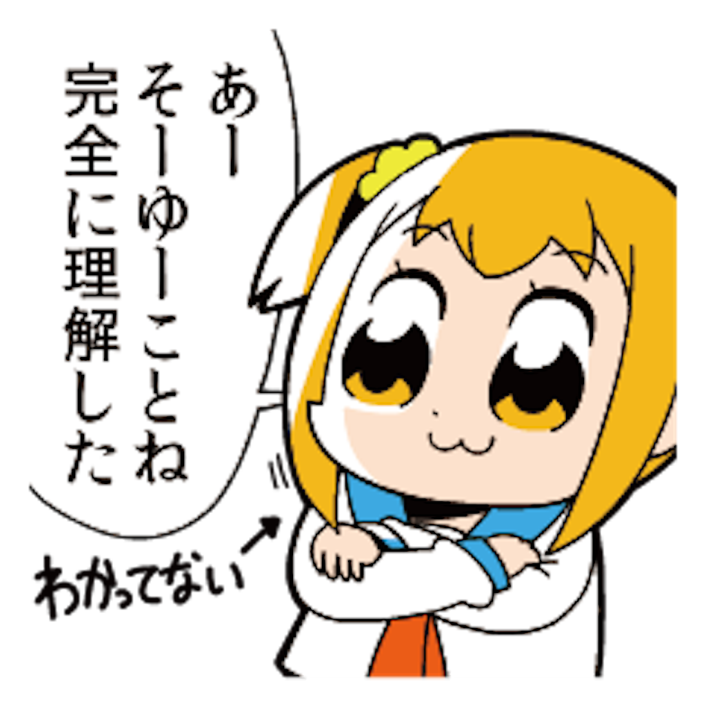 f:id:tamaohioki:20170202221611p:image